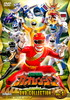 百獣戦隊ガオレンジャー DVD COLLECTION VOL.1〈6枚組〉 [DVD]