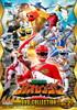 百獣戦隊ガオレンジャー DVD COLLECTION VOL.2〈6枚組〉 [DVD]