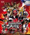 仮面ライダー×スーパー戦隊×宇宙刑事 スーパーヒーロー大戦Z [Blu-ray]