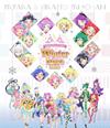 プリパラ&キラッとプリ☆チャン Winter Live 2020 [Blu-ray]