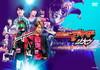 RIDER TIME 仮面ライダーディケイドvsジオウ ディケイド館のデス・ゲーム [DVD]