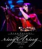 鈴木愛奈 / Aina Suzuki 1st Live Tour ring A ring-Prologue to Light-LIVE Blu-ray〈2枚組〉 [Blu-ray]