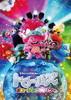 トロールズ ミュージック・パワー [DVD]