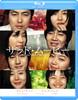 サッド・ムービー('05韓国) [Blu-ray]
