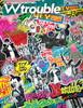 ジャニーズWEST / ジャニーズWEST LIVE TOUR 2020 W trouble〈初回盤・2枚組〉 [Blu-ray]