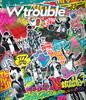 ジャニーズWEST / ジャニーズWEST LIVE TOUR 2020 W trouble〈2枚組〉 [Blu-ray]
