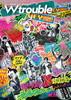 ジャニーズWEST / ジャニーズWEST LIVE TOUR 2020 W trouble〈2枚組〉 [DVD]