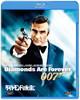 007 ダイヤモンドは永遠に [Blu-ray]