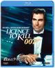 007 消されたライセンス [Blu-ray]