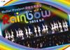 ハロプロ研修生 / Hello!Project 研修生発表会 2021 6月〜Rainbow〜 [DVD]