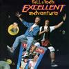 エクセレント!『ビルとテッドの大冒険』がついにDVD化!