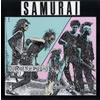 "80'sジャパニーズ・パンク・ロック!""SAMURAI""音源復刻!"
