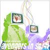 avengers in sci-fi、1stフル・アルバムを発表!