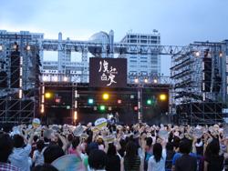 『僕らの音楽』イベント開催記念!ネットワークウォークマン・プレゼント!!