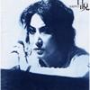 美輪明宏の70年代の衝撃作品『白呪』がファン待望の再発決定!