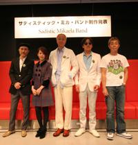 木村カエラ参加のサディスティック・ミカ・バンド、17年ぶりの復活作をリリース