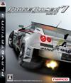 PS3ゲーム『リッジレーサー7』のCD発売!USハウスをフィーチャー