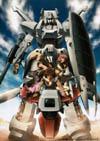 『重戦機エルガイム』のDVD-BOXが廉価で再発決定!
