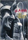フランク・ザッパ、74年&S.ヴァイも参加の81年のライヴが日本盤DVD化!