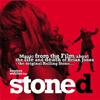 ブライアン・ジョーンズの死を描いた映画『Stoned』のサントラ!