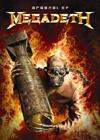 メガデス、未発表映像多数のアンソロジーDVDをリリース!