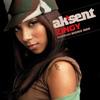 18歳の女性ラッパー、アクセントが1stアルバム発表