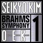 """偉大な""""過去""""への敬意を込めて——金聖響&OEKが現代的アプローチで表現した『ブラームス:交響曲第1番』"""
