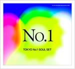 「音楽を続けていくのであれば、やっぱり一番を目指したい」──TOKYO No.1 SOUL SETのニュー・アルバム『No.1』がついに完成!