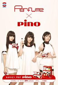 「エスキモー ピノ」の新イメージ・キャラクターにPerfumeが決定