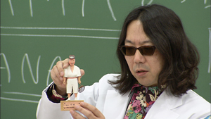 BS JAPANの人気番組がDVD化! 『...