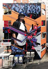 2ndアルバム『OUTLET BLUES』を発表したNORIKIYO、宇田川町に巨大グラフィティ・アートが出現!