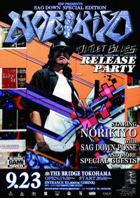 NORIKIYO 『OUTLET BLUES』 リリース・パーティが横浜で開催!
