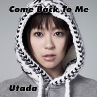 Utada、ニュー・アルバムの発売が決定! 新曲「Come Back To Me」のストリーミングもスタート