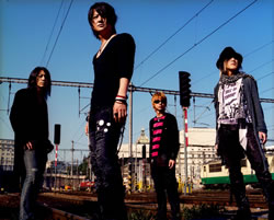 GLAY、2009年第1弾シングル「SAY YOUR DREAM」を発表!