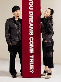DREAMS COME TRUE、新作の特典CD収録曲がついに決定!