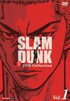 TVアニメ『SLAM DUNK』全話収録のDVD-BOXがプライスダウン!特製ミニ・ユニフォーム付き