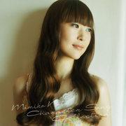 人気声優の能登麻美子がキャラソン・コレクション・アルバムをリリース