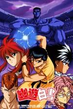 TVアニメ『幽☆遊☆白書』のBlu-ray BOXがリリース決定