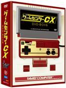 『ゲームセンターCX』のDVD-BOX第6弾がリリース決定!