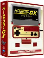 『ゲームセンターCX』DVD第6弾、詳細が明らかに。映像特典はTV未放送の「イー・アル・カンフー」!