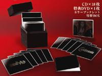 『悪魔城ドラキュラ』シリーズ、CD18枚+DVDのベスト音楽集BOXが発売決定