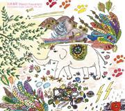川本真琴のシングル・コレクション・アルバムが発売決定!未発表音源もあり