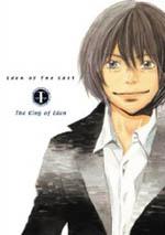 話題作『東のエデン 劇場版I The King of Eden』がBD / DVD化