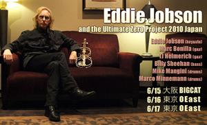 エディ・ジョブソン率いるU-Z Project、ライヴ・ベストをリリース!