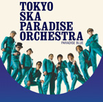 「僕らの成長の仕方は間違っていなかった」──デビュー20周年を迎えたスカパラがニュー・アルバム『PARADISE BLUE』を完成!