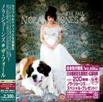 ノラ・ジョーンズ、1月22日(金)にテレビ朝日系『ミュージックステーション』への出演が決定!