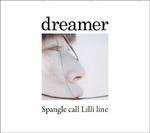 スパングル・コール・リリ・ライン、7年ぶりの2ndシングルは永井聖一(相対性理論etc.)によるプロデュース!