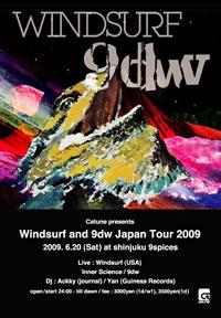 """SF発ユニット""""Windsurf""""、9dwとのジャパン・ツアーが開催!"""