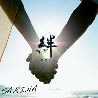 iTunesレゲエ1位! SA.RI.NAの1stアルバムがついに発売!