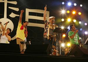 明石家さんま参加! BEGIN〈うたの日カーニバル2009〉開催!